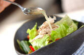 スパイスチキンサラダの作り方6