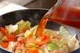 春キャベツの八宝菜の作り方11