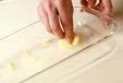 野菜のチーズ焼きの下準備8