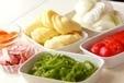 野菜のチーズ焼きの下準備1