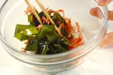ワカメと桜エビのポン酢和えの作り方2