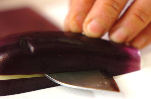 ナスのバジル風味揚げの作り方の手順1