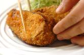 ナスのバジル風味揚げの作り方4
