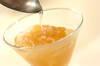 角切りリンゴ入り寒天の作り方の手順6
