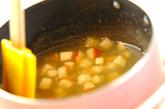 角切りリンゴ入り寒天の作り方3