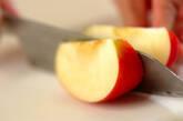 角切りリンゴ入り寒天の下準備1