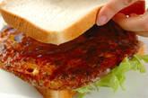 ひき肉とニンジンの薄焼きサンドの作り方4