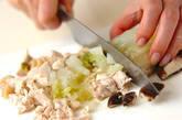 鶏鍋春巻きの作り方1