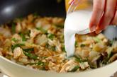 鶏鍋春巻きの作り方4