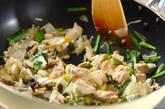 鶏鍋春巻きの作り方3