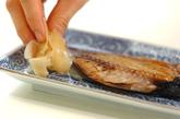 干物のグリル焼きの作り方2