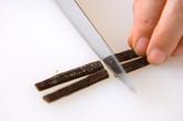 ラ・フランスのチョコソースの下準備1