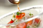 新玉ネギとスモークサーモンのサラダの作り方6