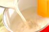 大人の抹茶豆乳かんの作り方の手順3
