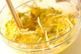 アサリの黒酢あんかけ卵焼きの作り方2