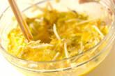 アサリの黒酢あんかけ卵焼きの作り方6