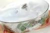 スズキの洋風ワイン蒸しの作り方の手順6