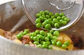 肉ジャガオムレツの作り方3