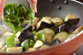 ナスのチリ炒めの作り方3