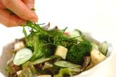グリーンサラダの作り方2