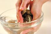 アサリとキムチのスープご飯の作り方1
