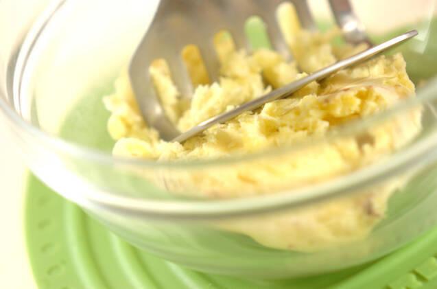 包みサツマイモのパリパリ揚げの作り方の手順1