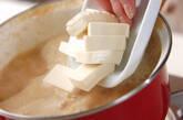 アオサのみそ汁の作り方3