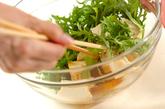 春菊と豆腐のピリ辛サラダの作り方2