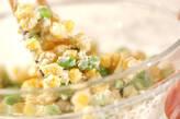 枝豆とコーンの落とし揚げの作り方4