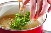 エノキのスープの作り方4