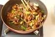 板コンのピリ辛炒めの作り方2