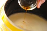 ぷるぷるミルクプリンの作り方2