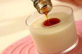 ぷるぷるミルクプリンの作り方4