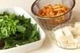 ナメコと豆腐のスープの下準備1