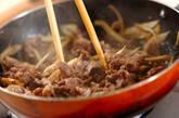 牛肉とゴボウの混ぜご飯の作り方2