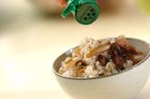 牛肉とゴボウの混ぜご飯の作り方3