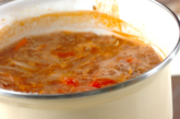お肉を食べるスープの作り方2
