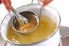 白みそラーメンの作り方の手順2