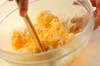 とろとろ卵のフカヒレあんかけチャーハンの作り方の手順3