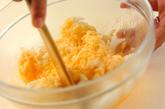 とろとろ卵のフカヒレあんかけチャーハンの作り方1