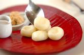 スキムミルク入り白玉団子の作り方2