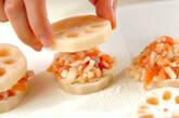 レンコンの鮭はさみフライの作り方8