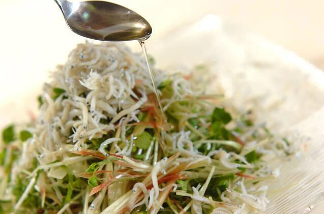 薬味野菜とシラスのサラダの作り方の手順4