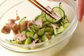 鶏キュウ甘酢の作り方3