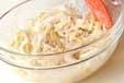 大根とホタテのサラダの作り方1