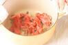 肉じゃがの作り方の手順4