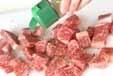 香りステーキ・炒め野菜の下準備1