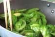 香りステーキ・炒め野菜の作り方2