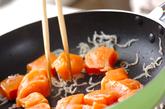 コンニャクのピリ辛炒めの作り方1