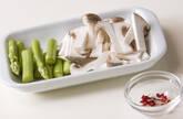 イカとエリンギ炒めの作り方2